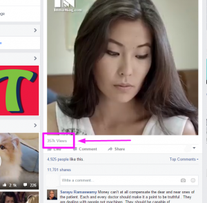 צפיות בפייסבוק